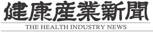 健康産業新聞にてインドGST(税制改革)に関するコメント掲載