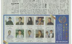 第7回 京信・地域の起業家アワード受賞報告